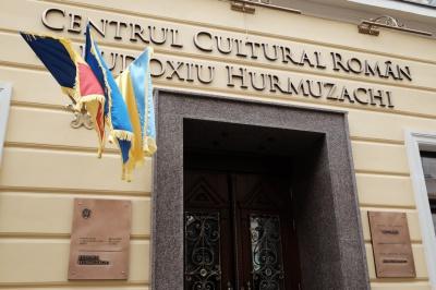 Румунський культурологічний центр у Чернівцях досі не відкрили (ФОТО)