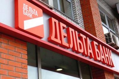 """ГПУ відкрила кримінальні справи проти кервництва """"Дельта Банку"""""""
