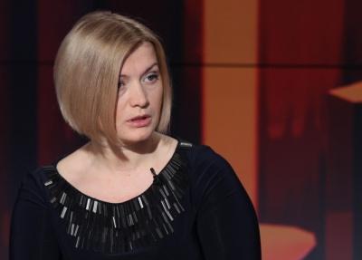 Геращенко: На Донбасі зникли безвісти щонайменше 1460 осіб