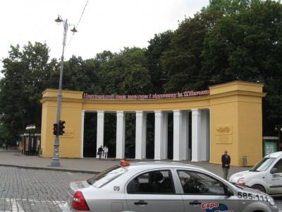 """На концерті в Чернівцях виступлять """"Вікторія"""" та фіналісти співочих телешоу"""