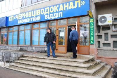 Водоканалу в Черновцах опять отключили свет