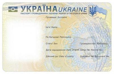 В Кабмине презентовали образец нового внутреннего паспорта