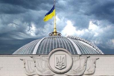 Верховная Рада денонсировала пять военных соглашений с Россией