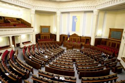 ВР ухвалила закон про Національну поліцію