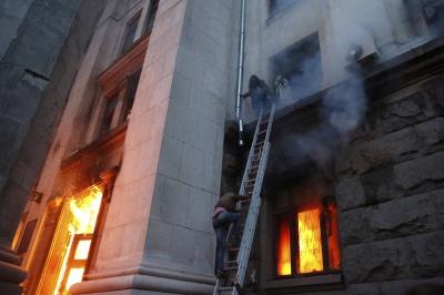 Суд зобов'язав оприлюднити висновки медекспертизи щодо загиблих в Будинку профспілок в Одесі