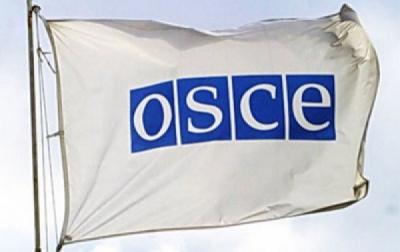 ОБСЄ зафіксувало під Маріуполем зенітно-ракетний комплекс бойовиків