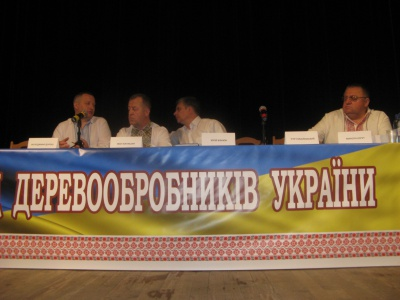 Деревообробники Західної України зібралися на з'їзд у Чернівцях