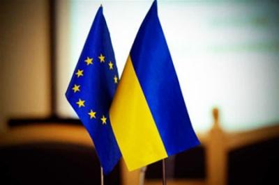 Україна підписала з ЄС Меморандум про наданя 1,8 мільярда євро допомоги