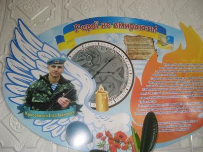 На Буковині відкрили меморіальну дошку героєві АТО (ФОТО)