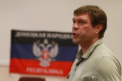 """Екс-нардеп Царьов заявив, що виступає за """"єдину Україну"""""""