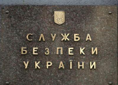 СБУ шукає у UniCredit Bank рахунки з яких фінансували терористів