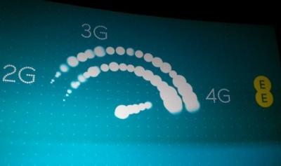 Конкурс на ліцензування 4G планують провести у 2017 році