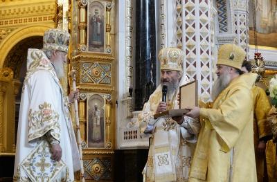 Митрополит Онуфрій з Буковини їздив у Москву вітати Кирила