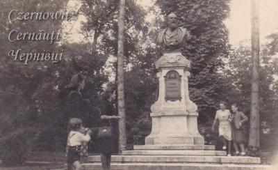 Мерія відновить у Чернівцях пам'ятник першому ректору ЧНУ