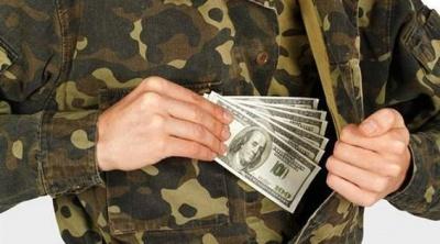 На Буковині працівника військкомату звільнили після затримання за хабар