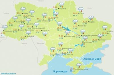 У четвер у Чернівцях буде тепла погода з дощем