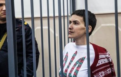 СК РФ завершив розслідування справи Савченко