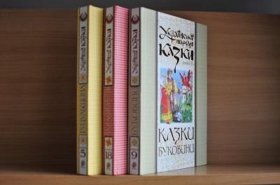 """""""Букрек"""" отримав нагороду міжнародної виставки за 40-томник казок"""