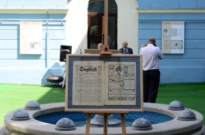 У Чернівцях презентували виставку газетної реклами ХІХ-ХХ століття (ФОТО)
