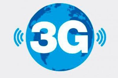 Мобільні оператори оприлюднили тарифи на 3G
