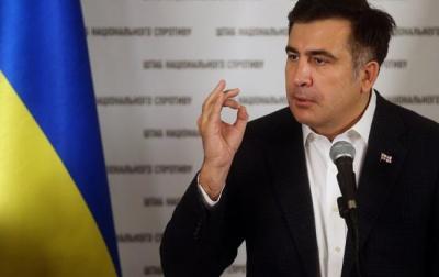 Саакашвілі отримав українське громадянство