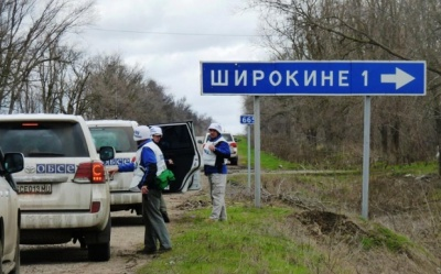 Бойовики обстріляли Широкине з крупнокаліберних мінометів
