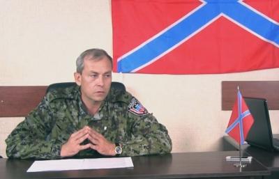 """У """"ДНР"""" заявили, що на боці України воюють бойовики ІГІЛ"""