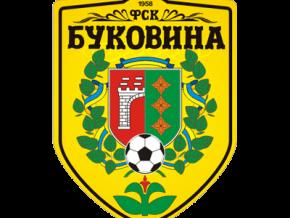 """""""Буковина"""" сьогодні завершує груповий турнір матчем з """"Гірником"""""""