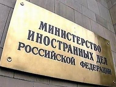 Російський МЗС зажурився, що бойовиків називають сепаратистами