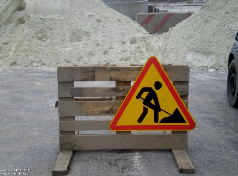 На ремонт однієї з вулиць Франківська витратять майже 6 мільйонів гривень