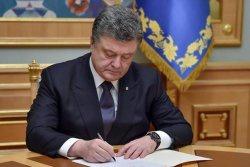Президент посилив відповідальність за перешкоджання роботі журналістів