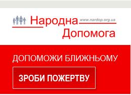 У Чернівцях взяли на облік 19 бездомних біженців зі Сходу і Криму