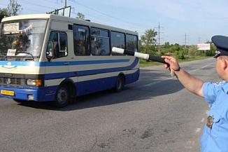 Півтисячі пасажирських автобусів перевірили на Буковині. Склали 102 протоколи