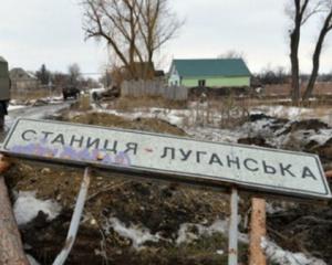 На Луганщині від обстрілів загинув військовий, ще одного поранено - Геннадій Москаль