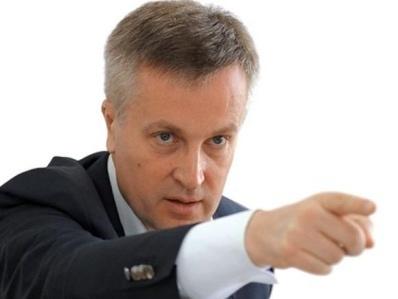 """Наливайченко звинуватив екс-заступника генпрокурора у """"кришуванні"""" нафтобази """"БРСМ-Нафта"""""""
