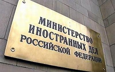 У Росії продовження санкцій проти Криму назвали шантажем