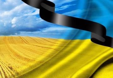 Україна відзначає День скорботи і вшанування пам'яті жертв війни