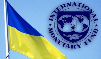 У МВФ фіксують появу ознак економічної стабільності в Україні
