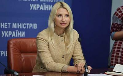 Україна вимагатиме арешту російського майна у разі позитивного рішення суду