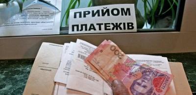 Житлово-комунальні послуги на Буковині за рік подорожчали в 1,6 раза