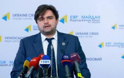СБУ: Під Мар'їнкою загинули 4 російських спецназівців