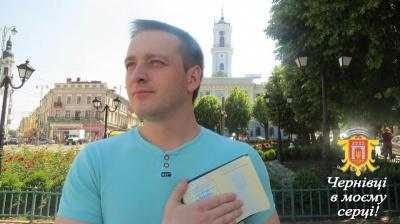 Бешлей з Чернівців вибув до Києва, - міграційна служба