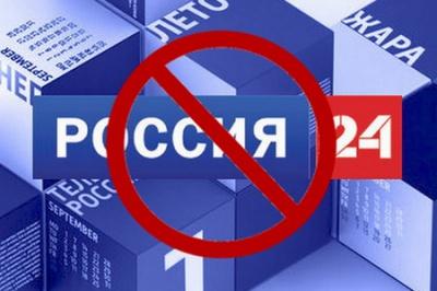 """У Молдові офіційно заборонили телеканал """"Росія 24"""""""