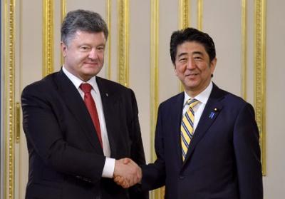 Японія надала Україні кредит на 1,5 мільярда доларів