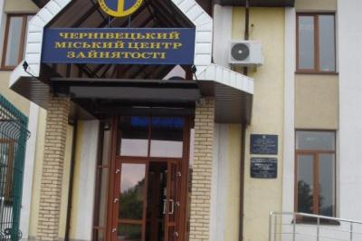 На Буковині п'ять переселенців відкрили власну справу
