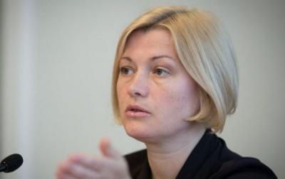 Понад 1200 осіб вважають зниклими безвісті на Донбасі