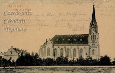 Як виглядав колись костел «Серце Ісуса» в Чернівцях (ФОТО)