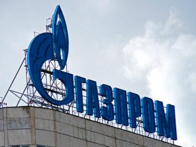 """У """"Газпромі"""" порахували скільки коштуватиме газ для України"""
