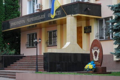 Чернівецька прокуратура оскаржить вирок суду, який оштрафував посадовця-хабарника
