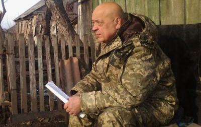 Москаль: Бойовики заблокували пункти пропуску на окуповані території Луганщини